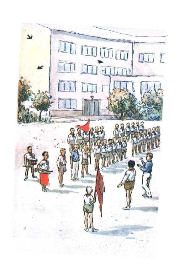OHNÍČEK - ročník 02 (1951-52) - 05 - chybí strany