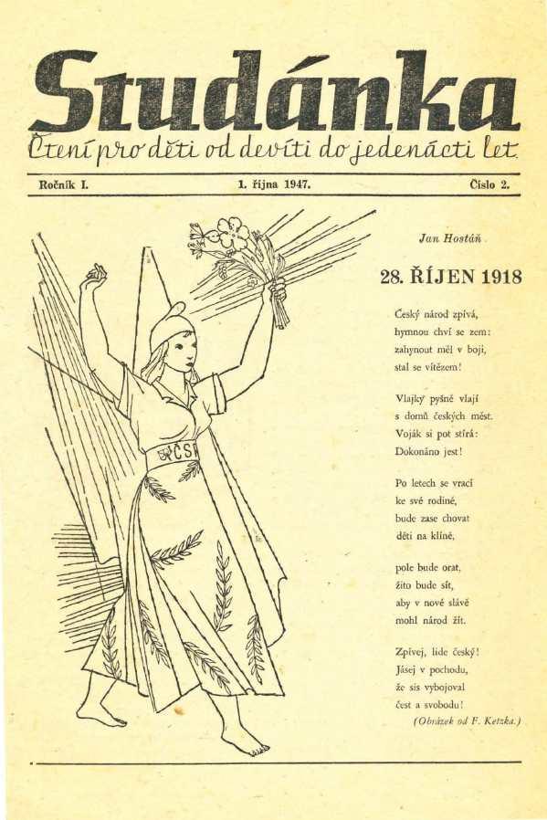 STUDANKA_1_(1947-48)_02