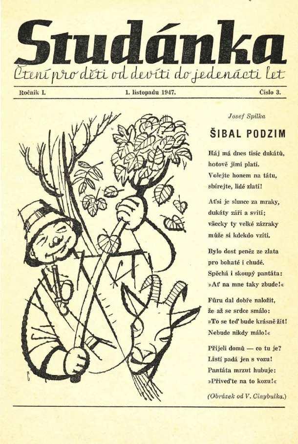 STUDANKA_1_(1947-48)_03