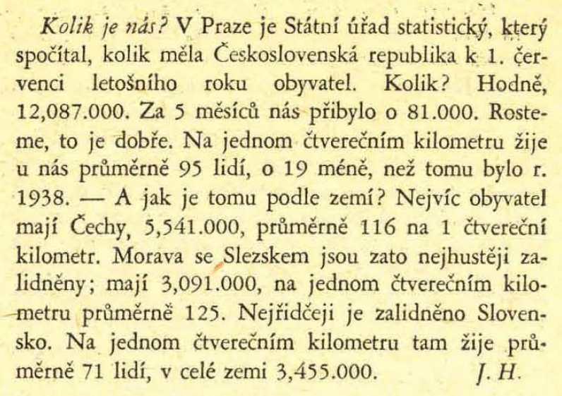 studanka_ukazka