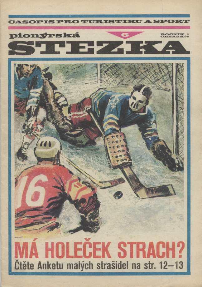 STEZKA_1_(1971)_06
