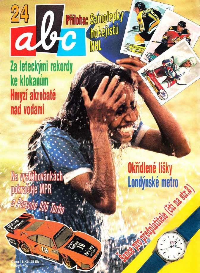 ABC_40.rocnik_(1995-96)_cislo_24