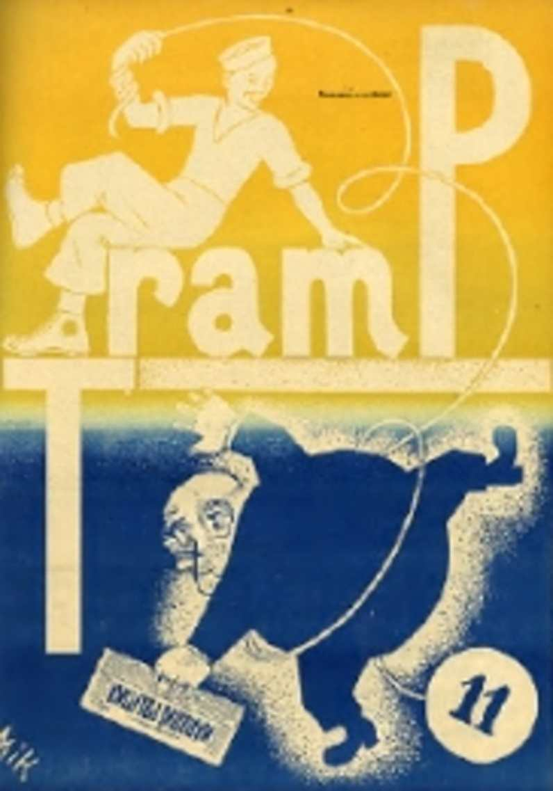 TRAMP_1.rocnik_(1929)_cislo_11