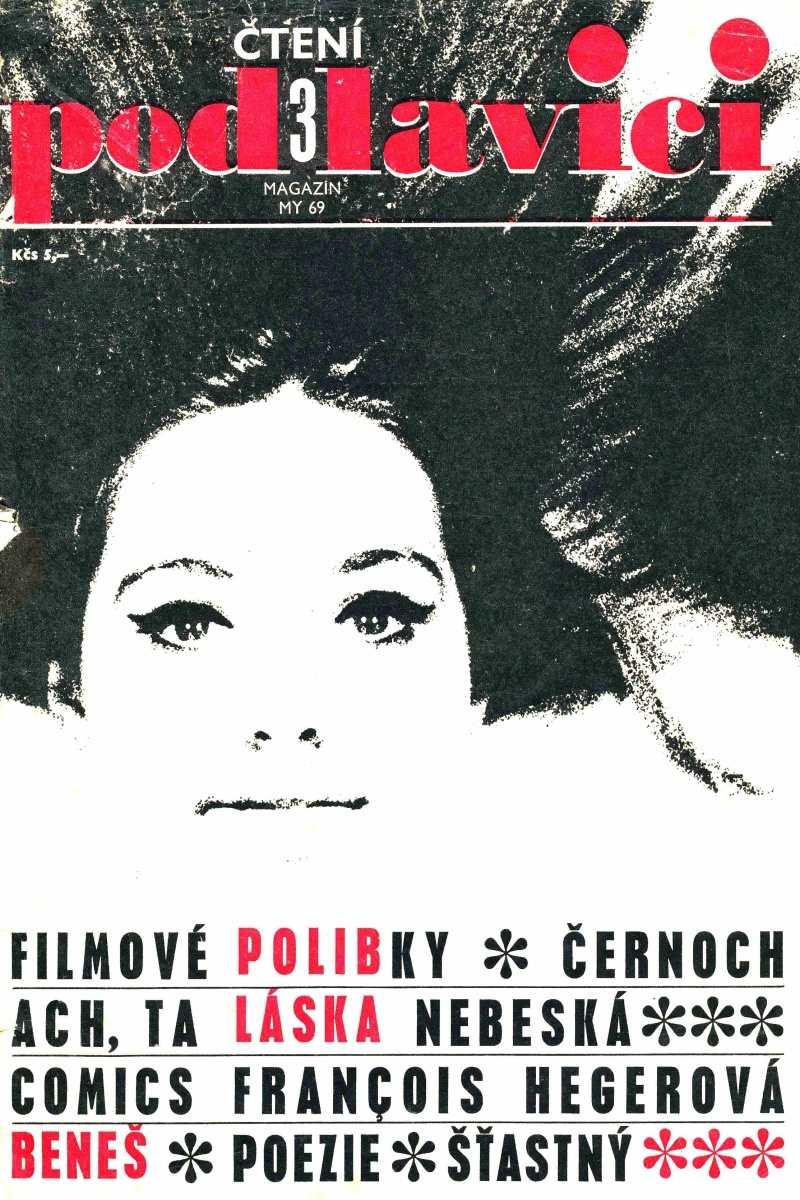 CTENI POD LAVICI 1.rocnik (1969) cislo 3