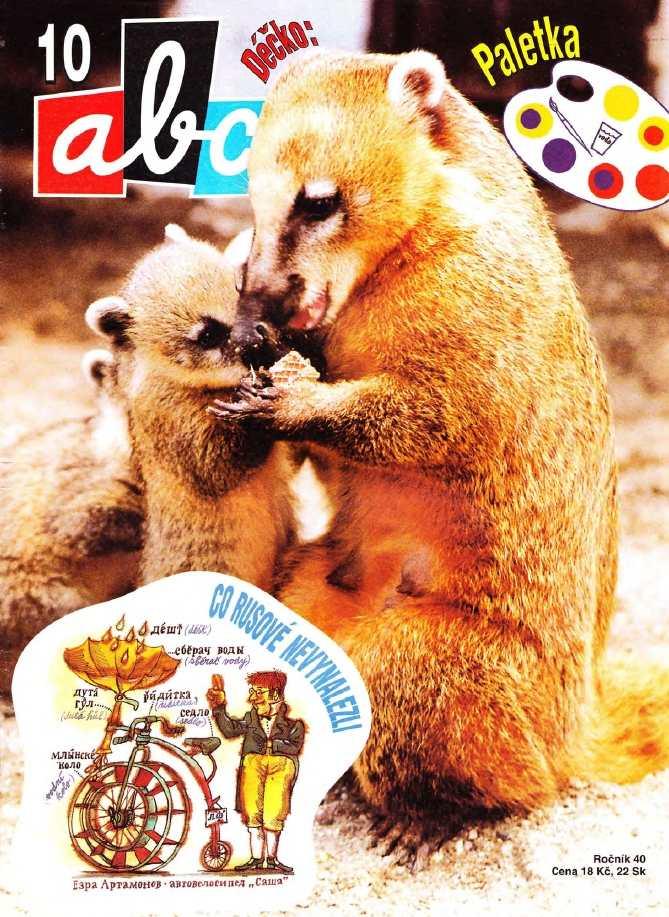 ABC_40.rocnik_(1995-96)_cislo_10