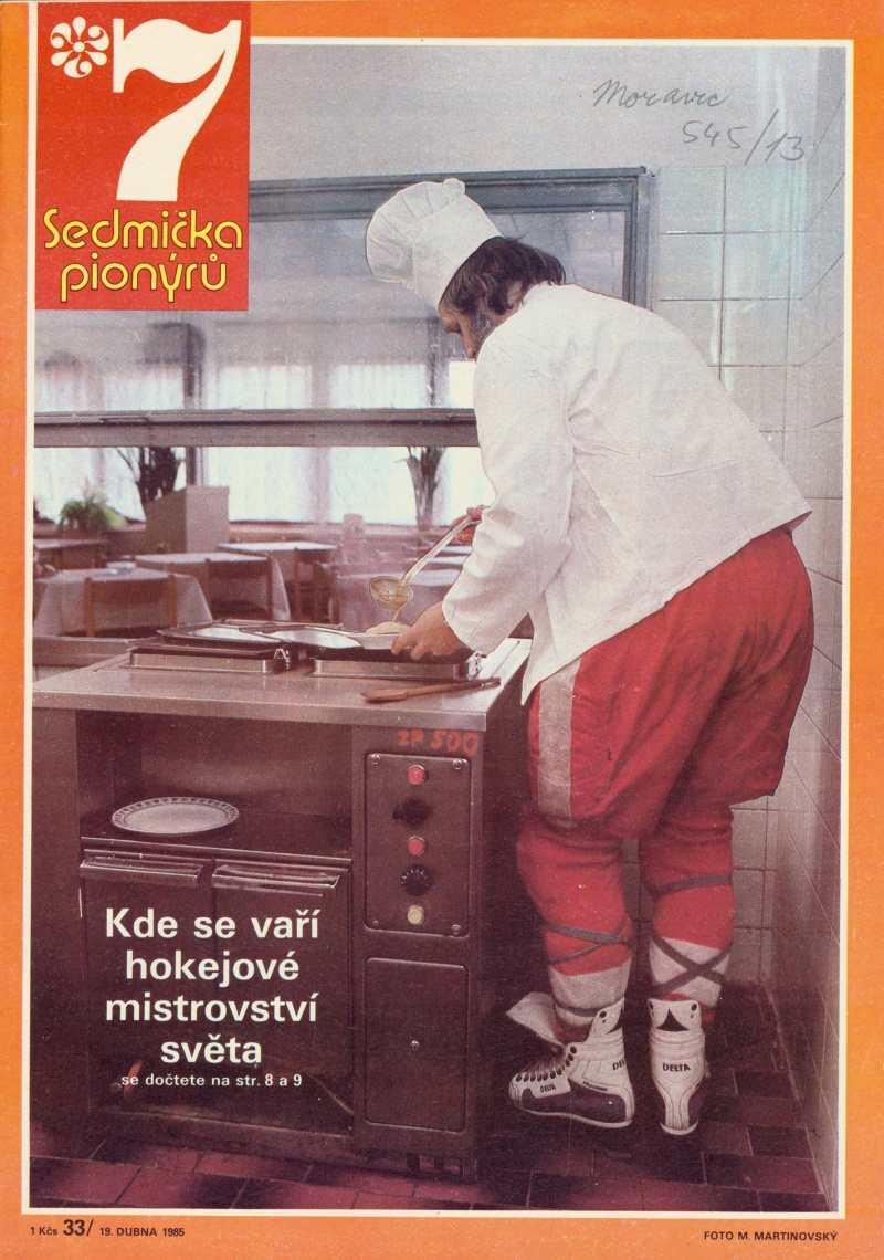 SEDMICKA_PIONYRU_18.rocnik_(1984-85)_cislo_33