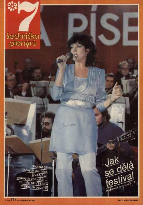 SEDMICKA_17.rocnik_(1983-84)_cislo_11