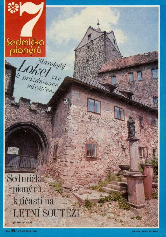 SEDMICKA_PIONYRU_17.rocnik_(1983-84)_44