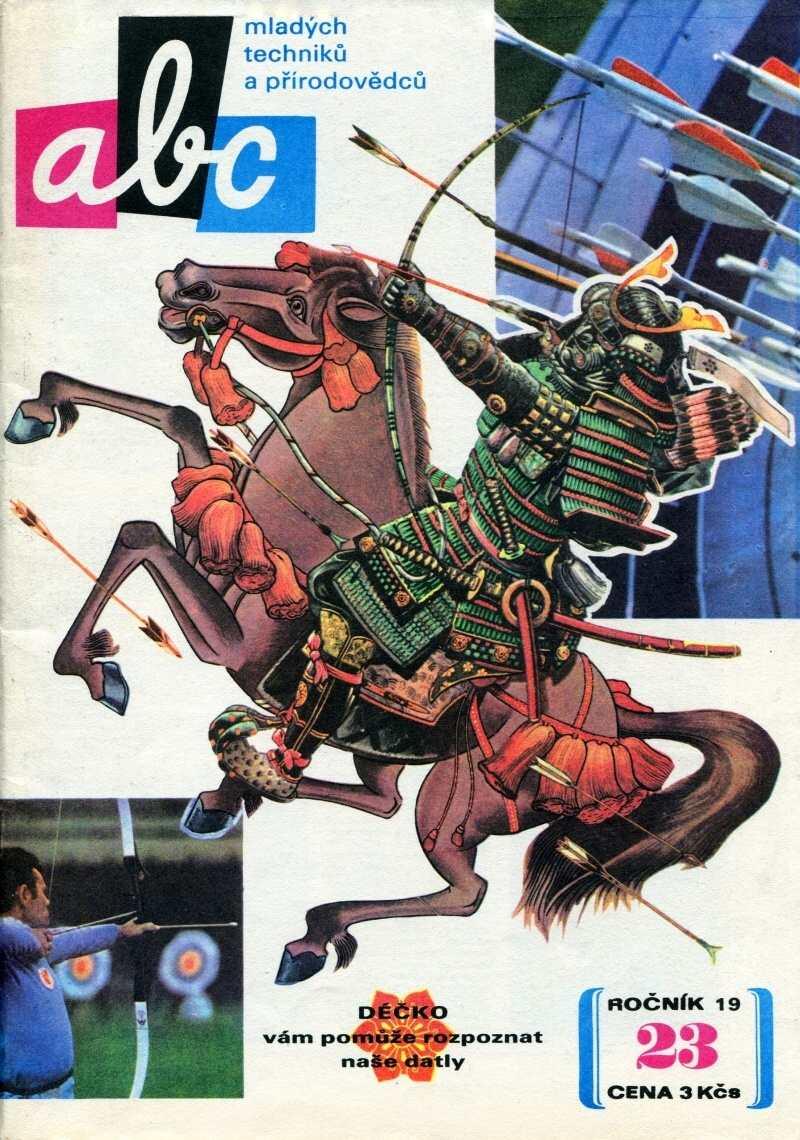 ABC_19.rocnik_(1974-75)_cislo_23