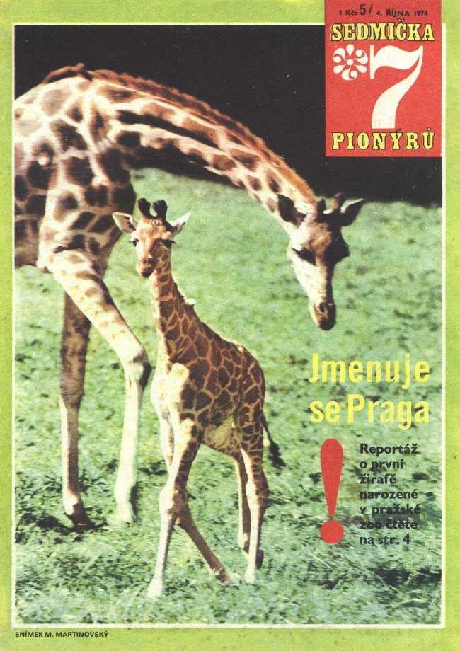 SEDMICKA_PIONYRU_8.rocnik_(1974-75)_cislo_05