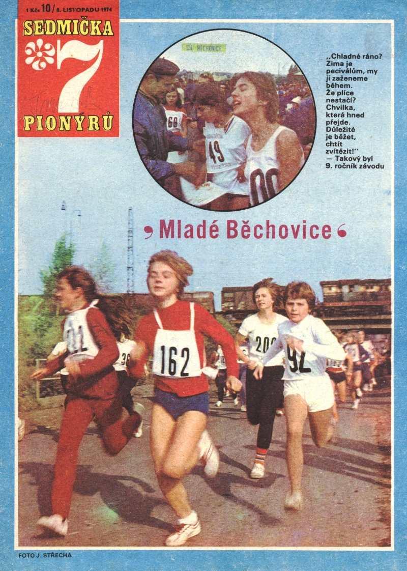 SEDMICKA_PIONYRU_8.rocnik_(1974-75)_cislo_10