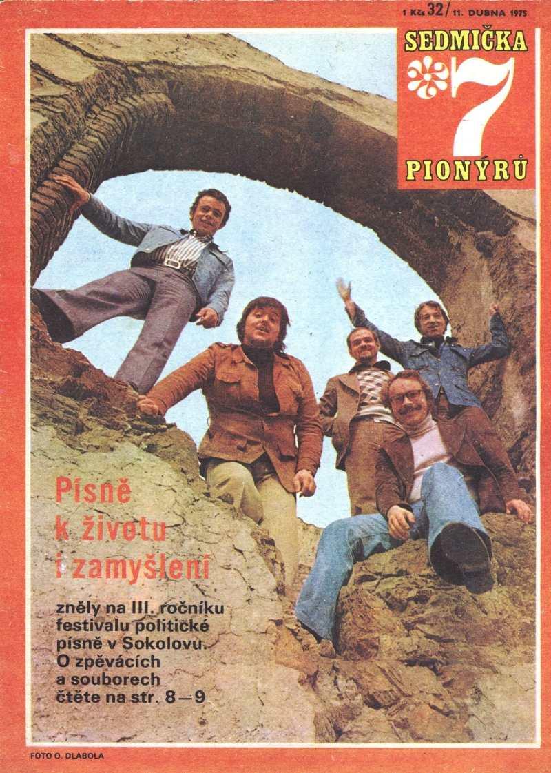 SEDMICKA_PIONYRU_8.rocnik_(1974-75)_cislo_32