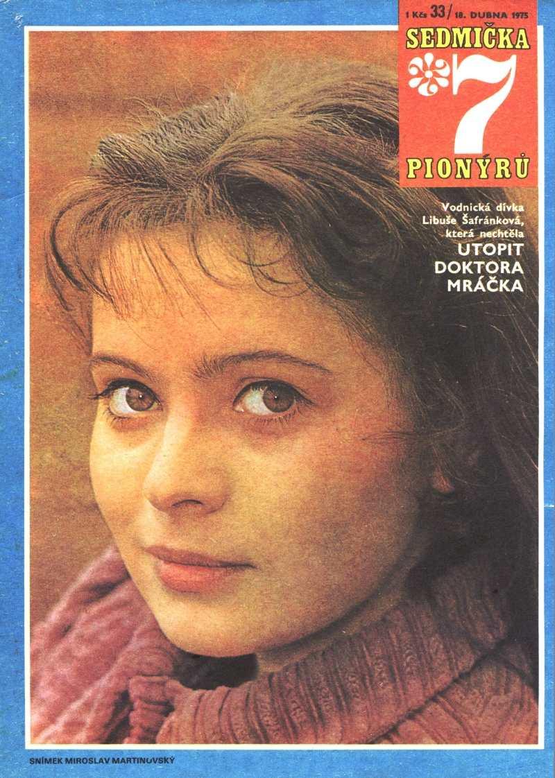 SEDMICKA_PIONYRU_8.rocnik_(1974-75)_cislo_33