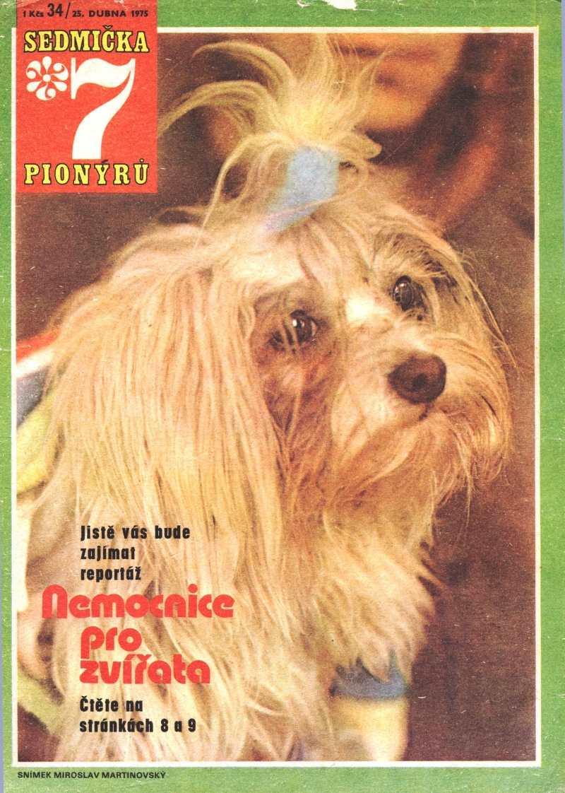 SEDMICKA_PIONYRU_8.rocnik_(1974-75)_cislo_34