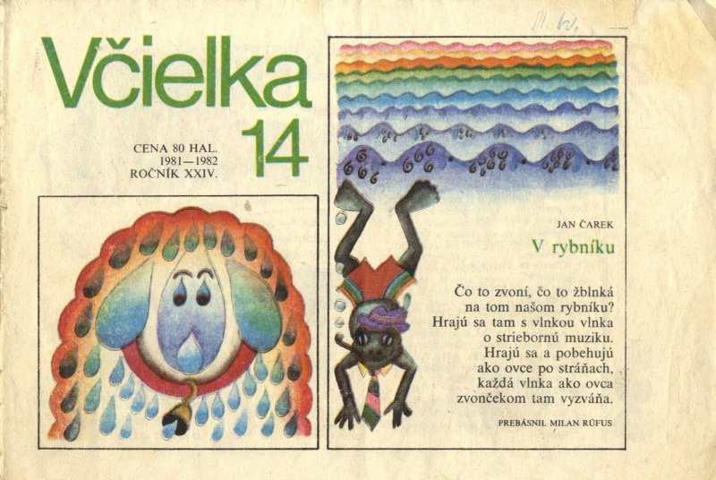 VCIELKA_24_rocnik_(1981-82)_cislo_14