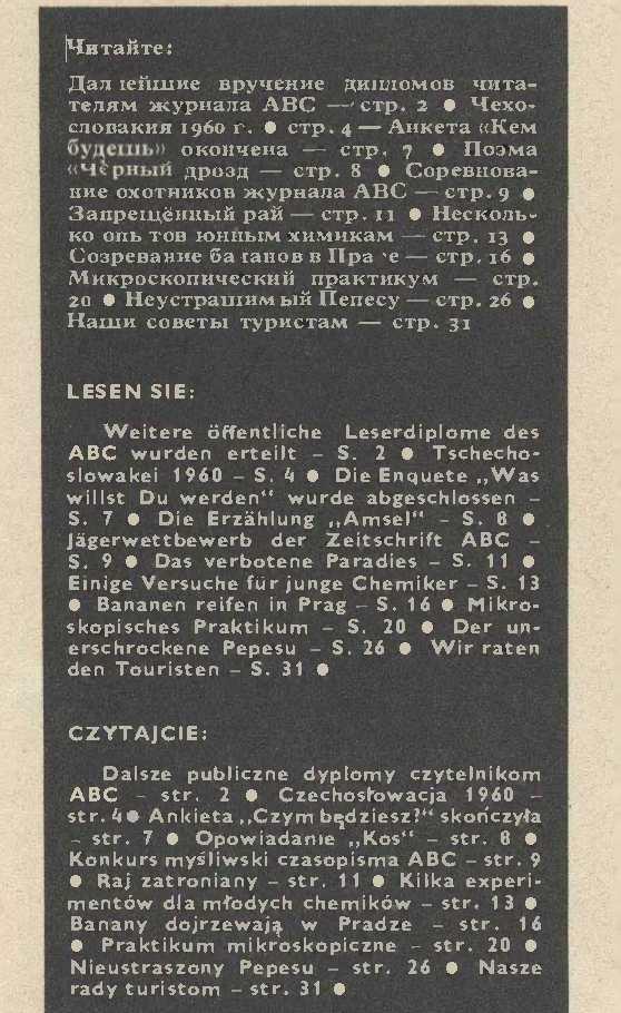 ABC_4.rocnik_1960_cislo_06_cizojazycne