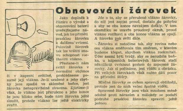 mlady_technik_1.rocnik_(1940-41)_cislo_09_obnovovani_zarovek