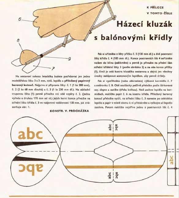 ABC_12.rocnik_(1967-68)_cislo_01_hazeci_kluzak