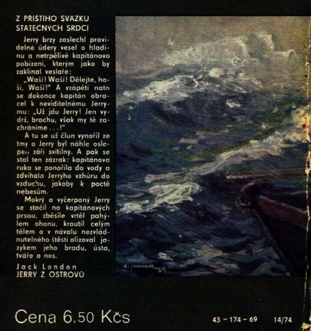 STATECNA_SRDCE_(1969)_cislo_7_zadní_strana