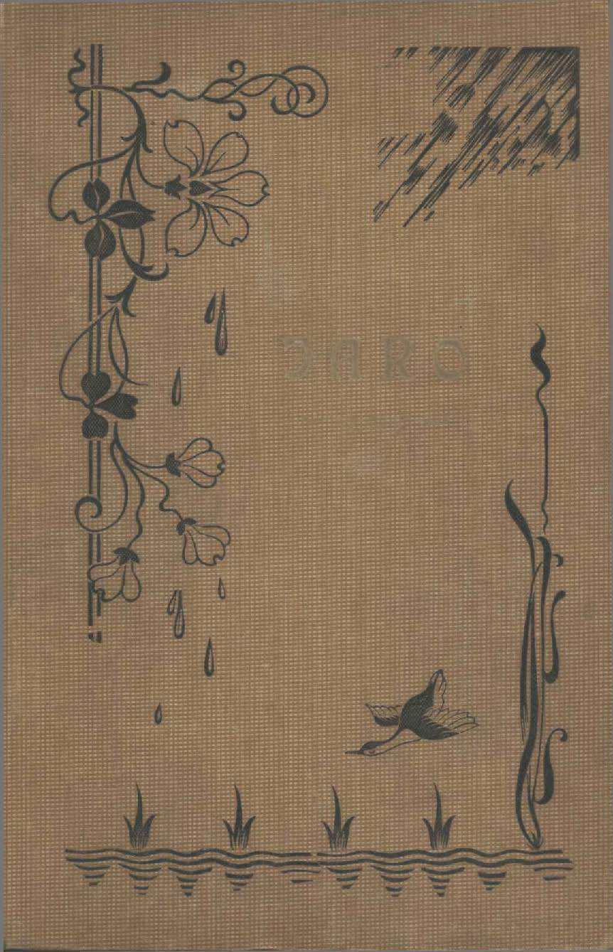JARO_2.rocnik_(1909)_cislo_01-12