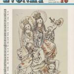 ZVONKY_2.rocnik_(1991)_cislo_16