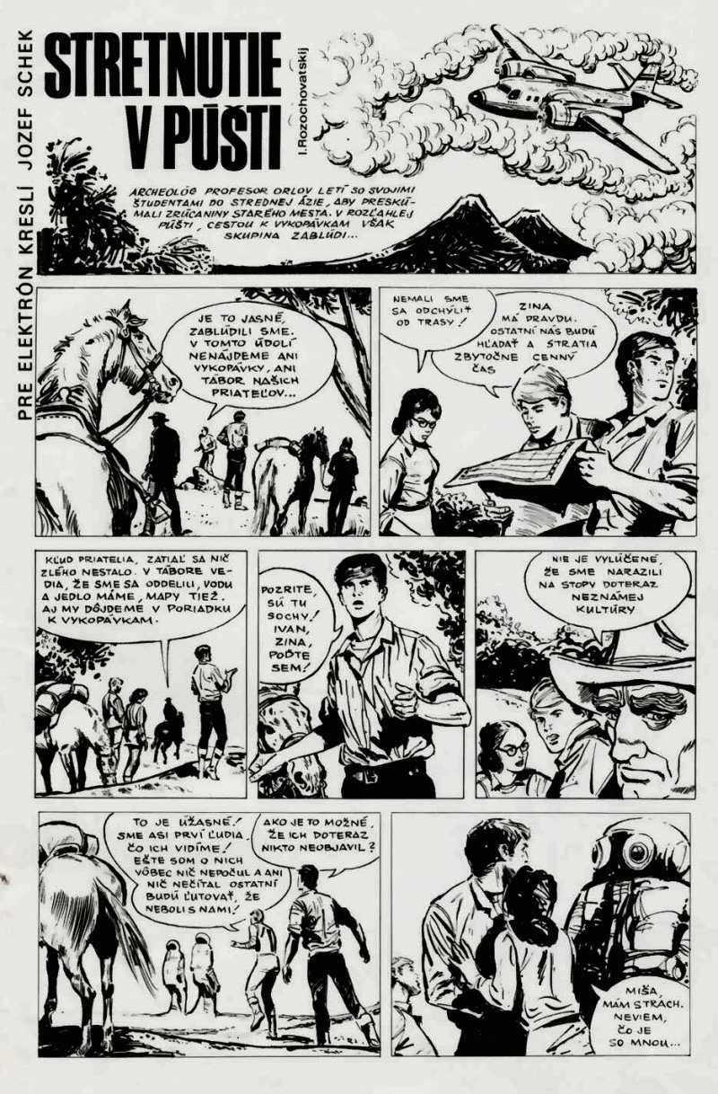 ELEKTRON_1.rocnik_(1973)_cislo_01_stretnutie_v_pusti