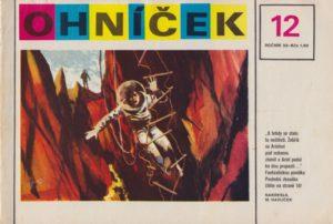 OHNICEK_33.rocnik_(1982-83)_cislo_12