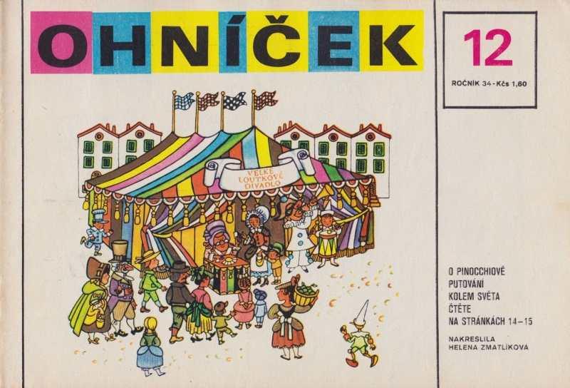 OHNICEK_34.rocnik_(1983-84)_cislo_12
