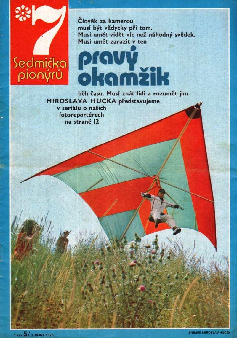 SEDMICKA_PIONYRU_10.rocnik_(1976-77)_cislo_05