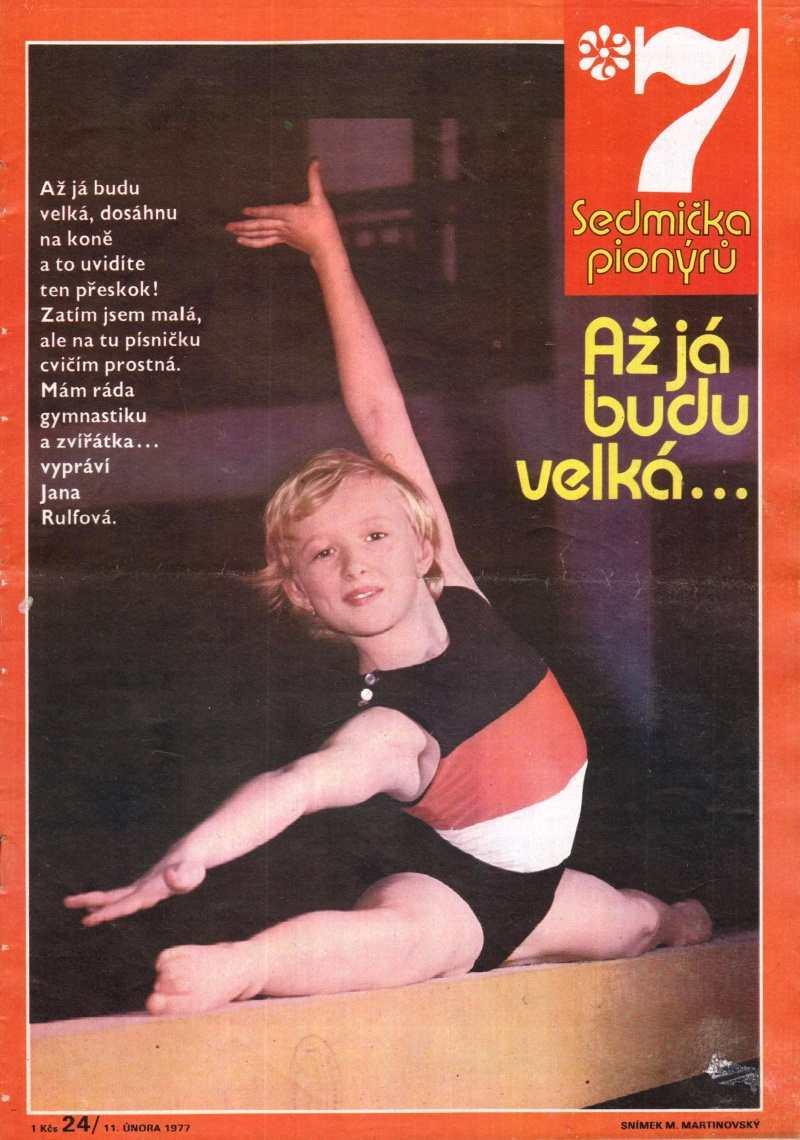 SEDMICKA_PIONYRU_10.rocnik_(1976-77)_cislo_24