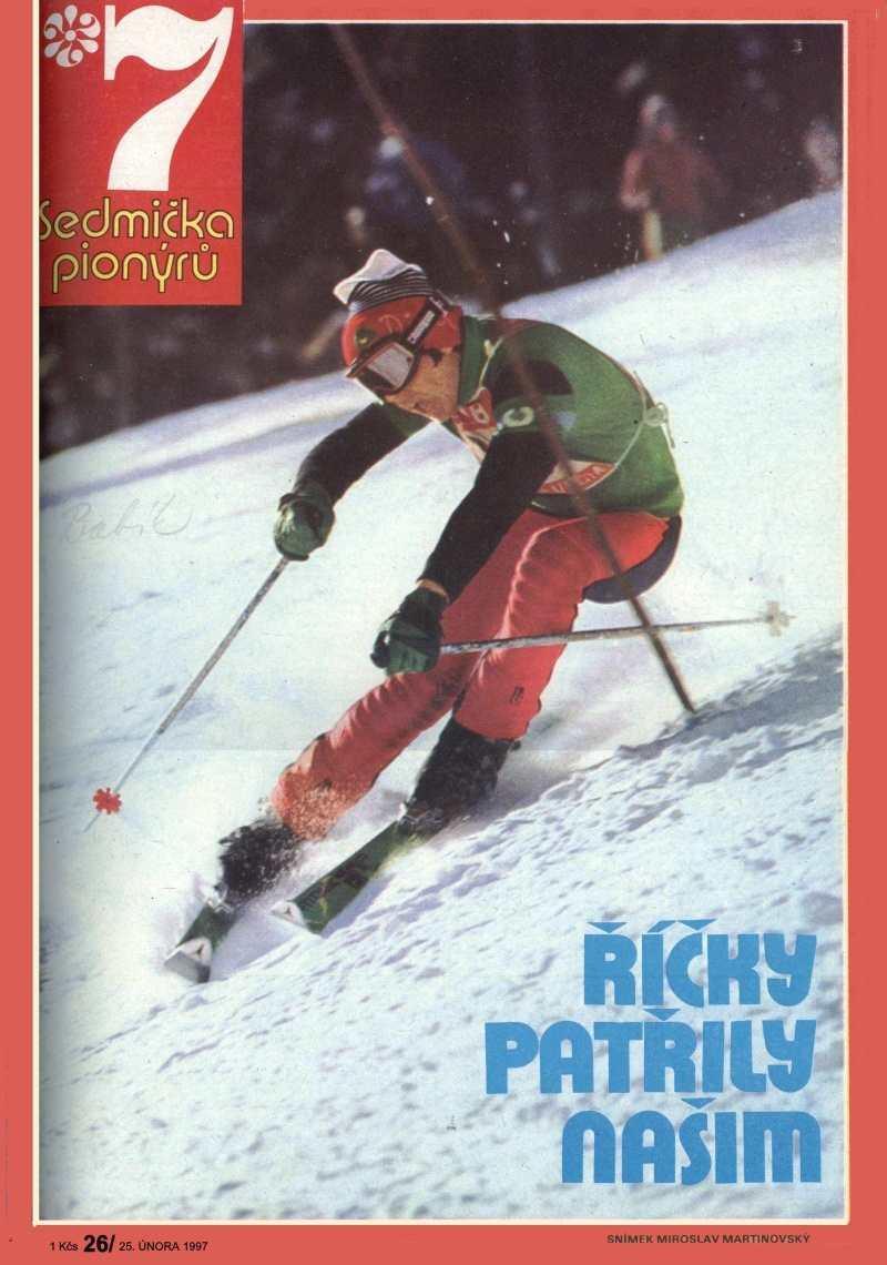 SEDMICKA_PIONYRU_10.rocnik_(1976-77)_cislo_26