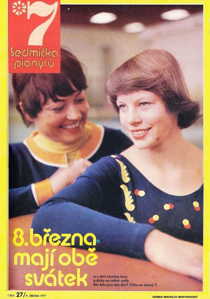 SEDMICKA_PIONYRU_10.rocnik_(1976-77)_cislo_27