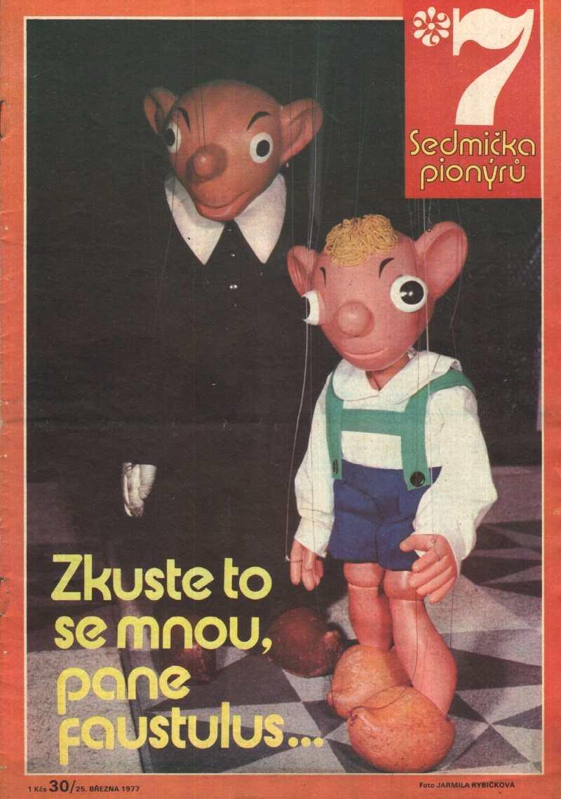 SEDMICKA_PIONYRU_10.rocnik_(1976-77)_cislo_30