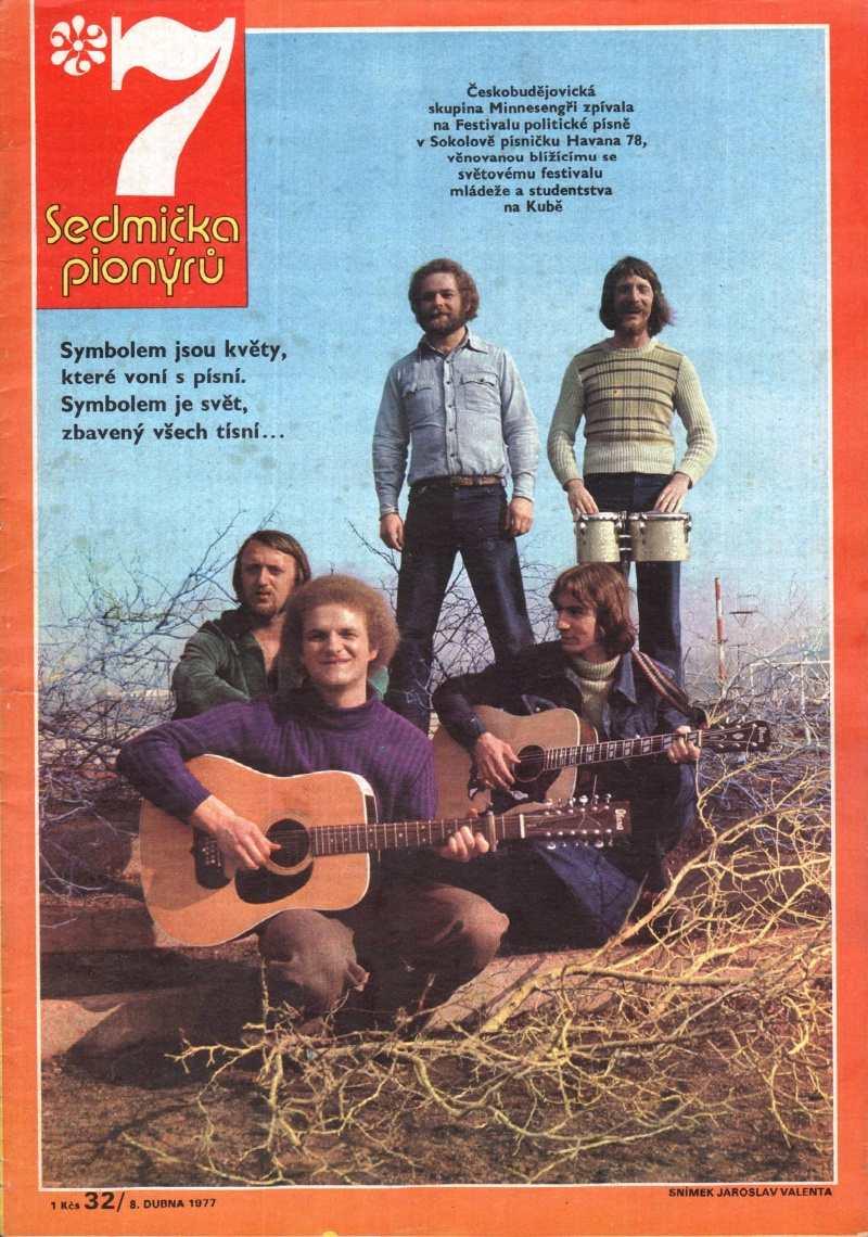 SEDMICKA_PIONYRU_10.rocnik_(1976-77)_cislo_32
