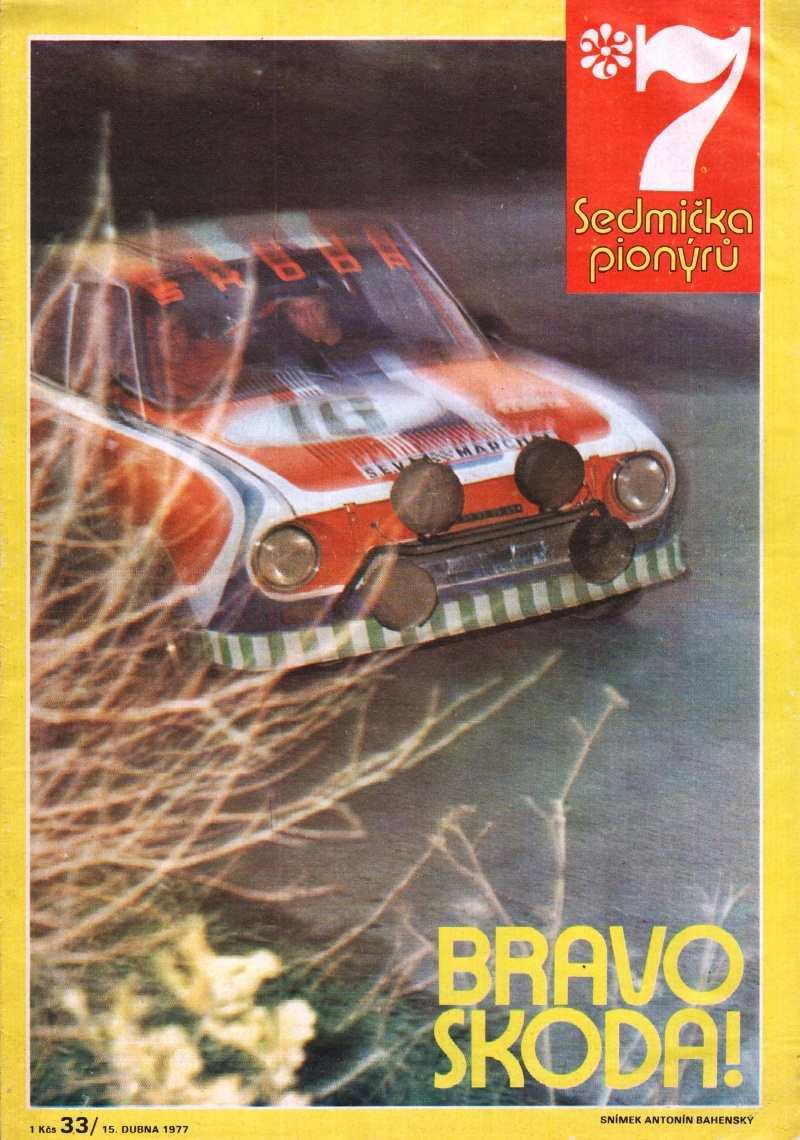 SEDMICKA_PIONYRU_10.rocnik_(1976-77)_cislo_33