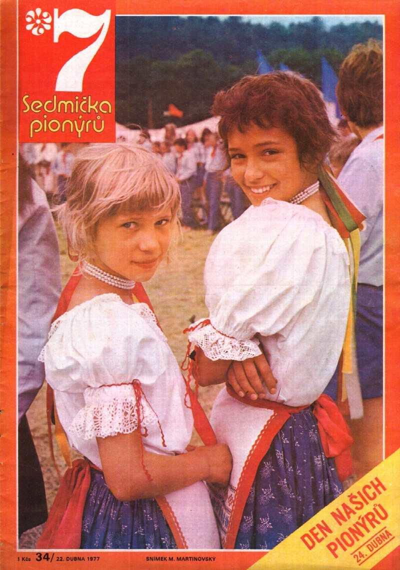 SEDMICKA_PIONYRU_10.rocnik_(1976-77)_cislo_34