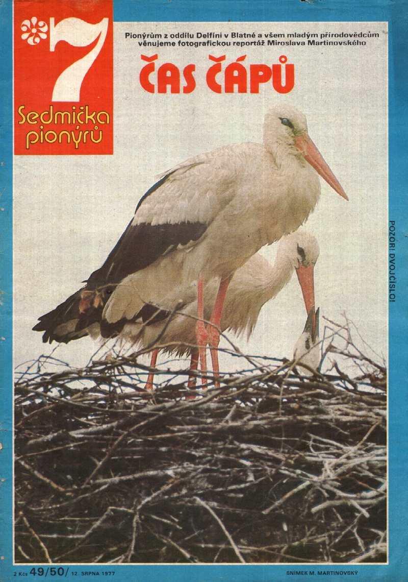 SEDMICKA_PIONYRU_10.rocnik_(1976-77)_cislo_49-50