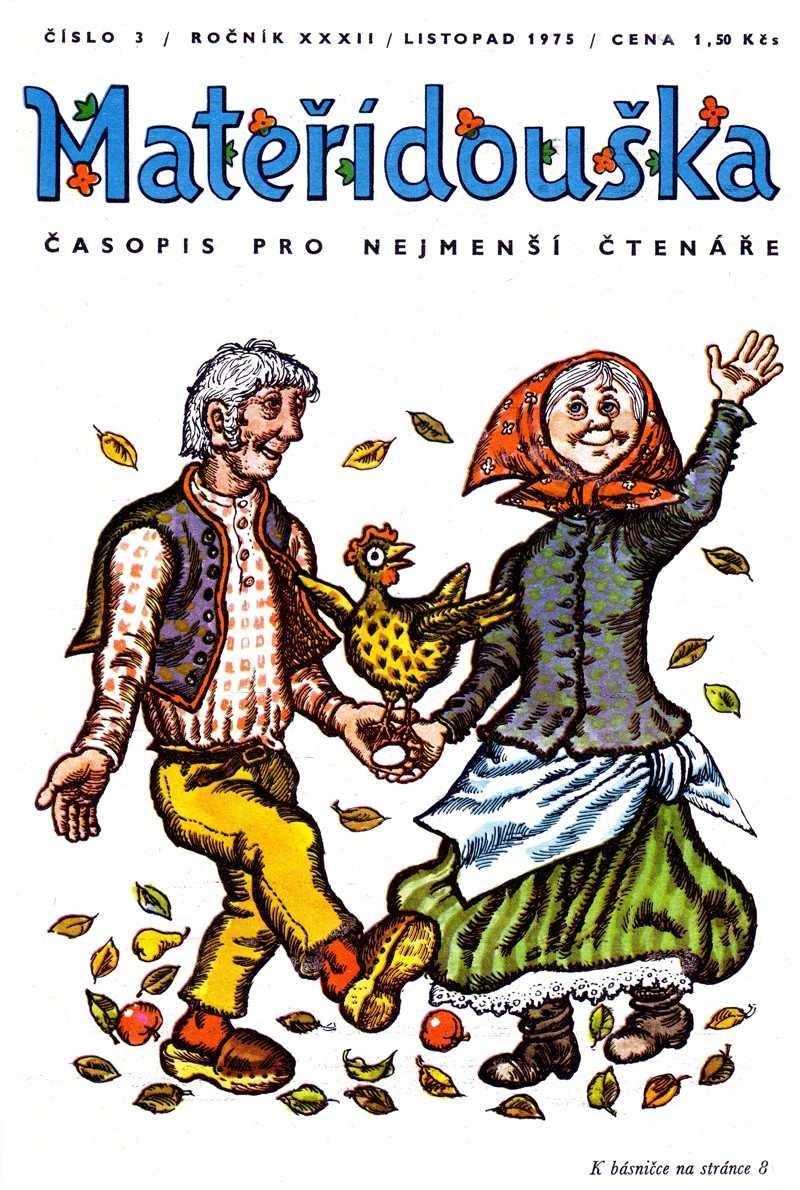Materidouska_32.rocnik_(1975-76)_cislo_03