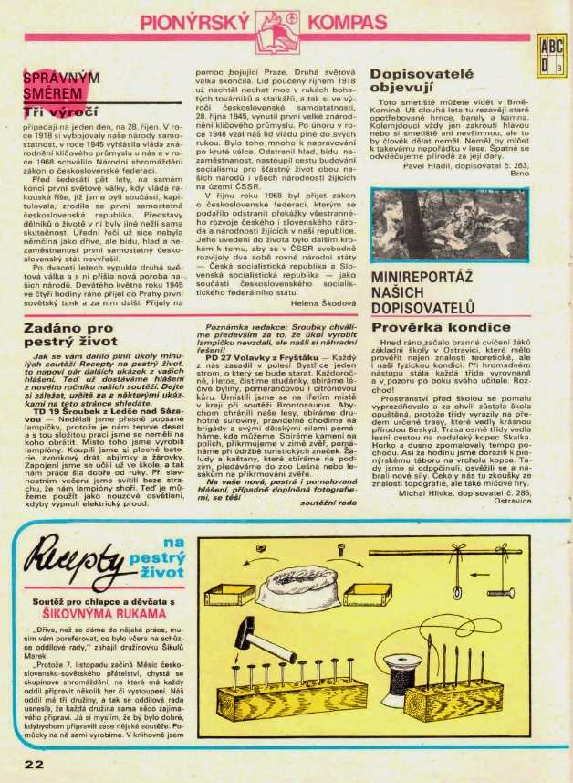 abc_28-rocnik_1983-84_cislo_03_pionyrsky_kompas