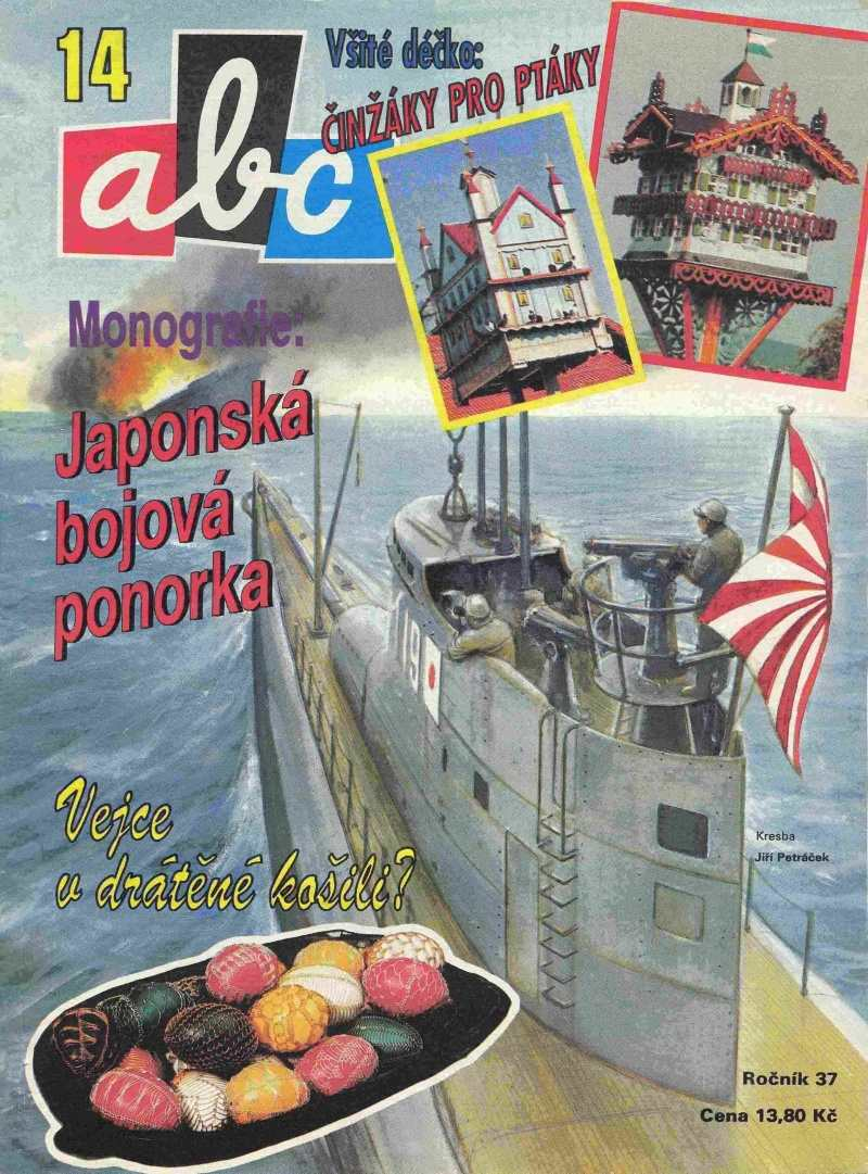 ABC_37.rocnik_(1992-93)_cislo_14