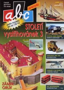 SP/2000