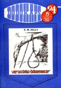 1992/024
