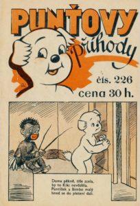 1941/226