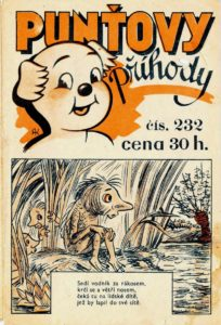 1941/232