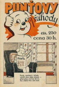 1942/250