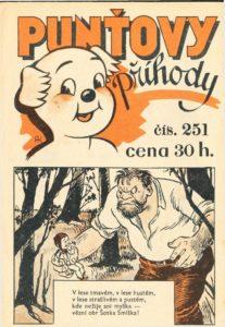 1942/251