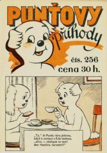 1942/256