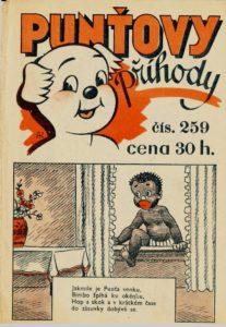 1942/259