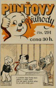 1942/291