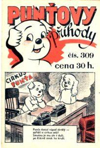 1942/309